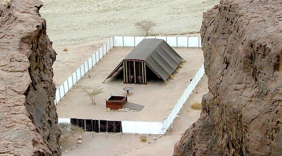 Overhead view of the Tabernacle at Timna Park