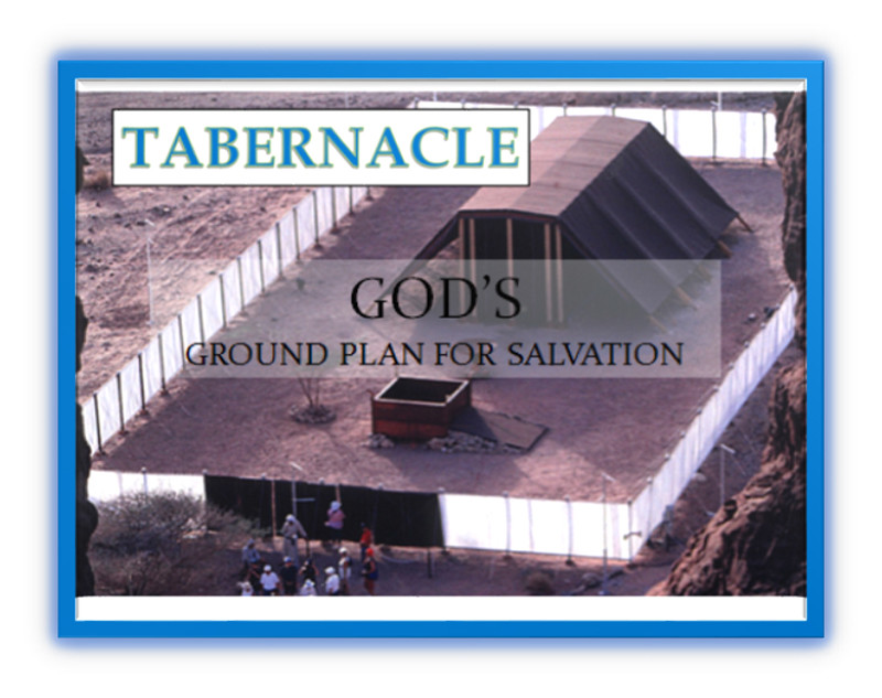 Timna Tabernacle Tour e-book