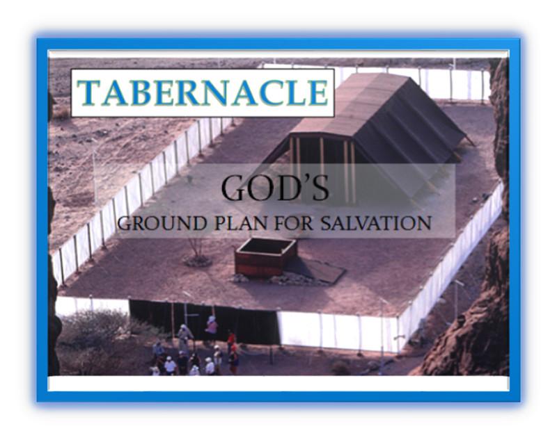 Timna Tabernacle Tour e-book