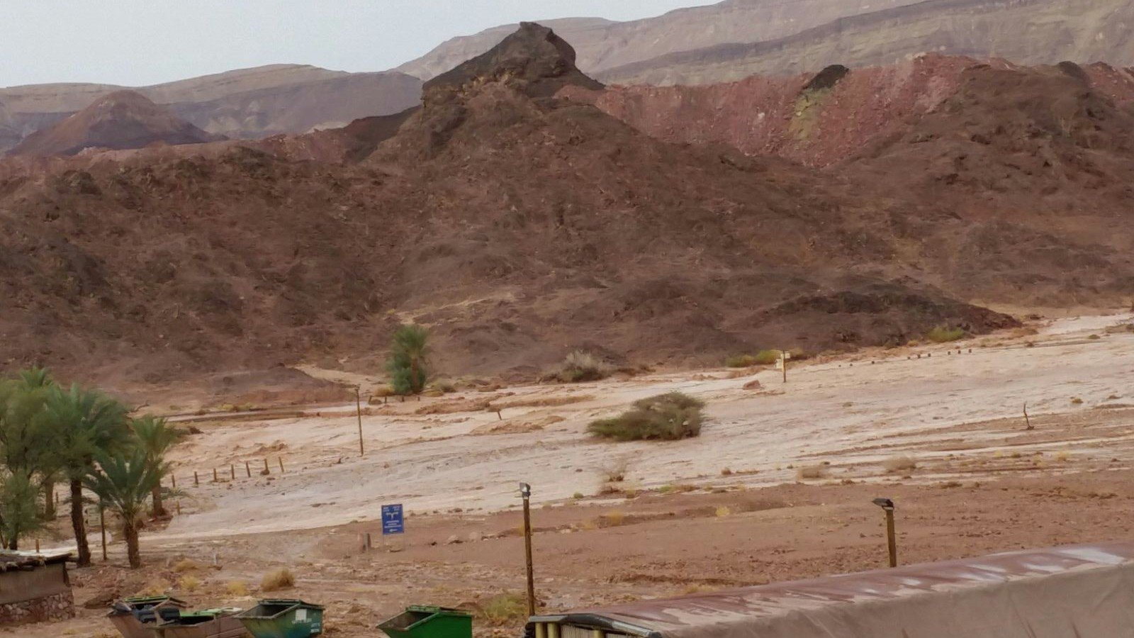 Flooding at Timna Park